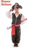 Пират  №2