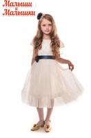 Платье белое с синим поясом