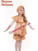 Детский карнавальный костюм Картошки