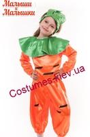 Детский карнавальный костюм Морковки