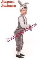 Детский карнавальный костюм Серого зайчика