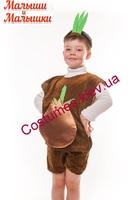 Детский карнавальный костюм Лука