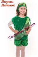 Детский карнавальный костюм Гороха