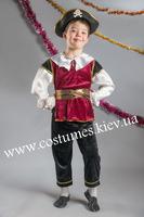 Пират №1