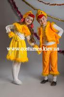 Детский карнавальный костюм Уточки