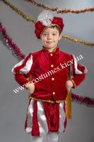 Принц (Паж)
