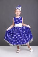 Платье ультрамарин в горошек-ретро