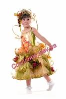 """Детский карнавальный костюм """"Золотая Осень"""""""