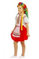 Украинка №2